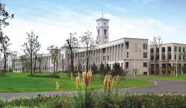 上海外国语大学英国诺丁汉大学预科(第11届)